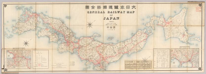 Japan Railroad 1894